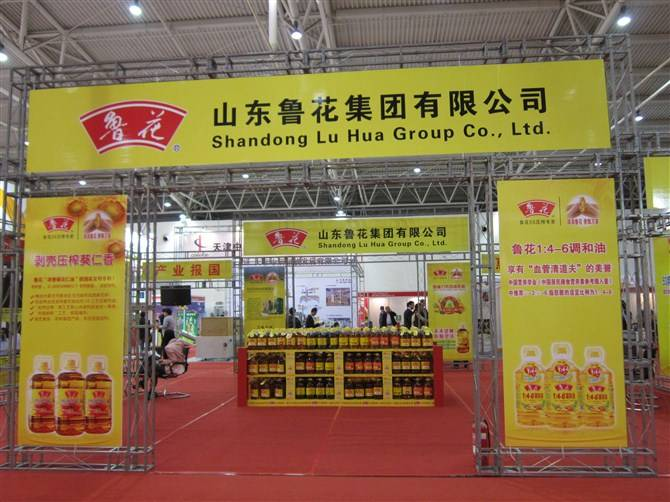 2013 China  Olive Oil Exhibition