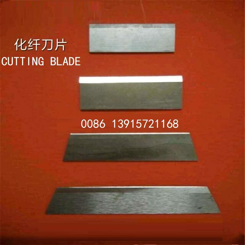 tungsten alloy cutting blade