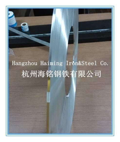 aluminium strip 1mm 2mm 3mm 4mm 5mm 6mm width