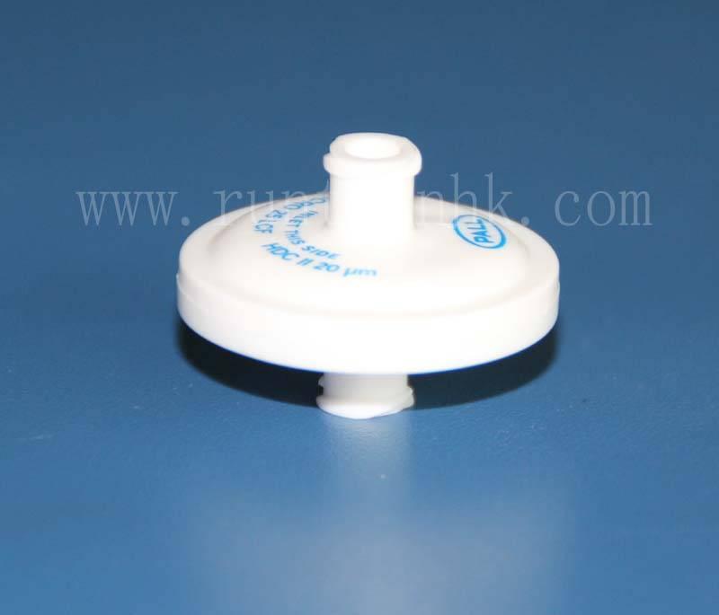 PALL Small Micor Filter