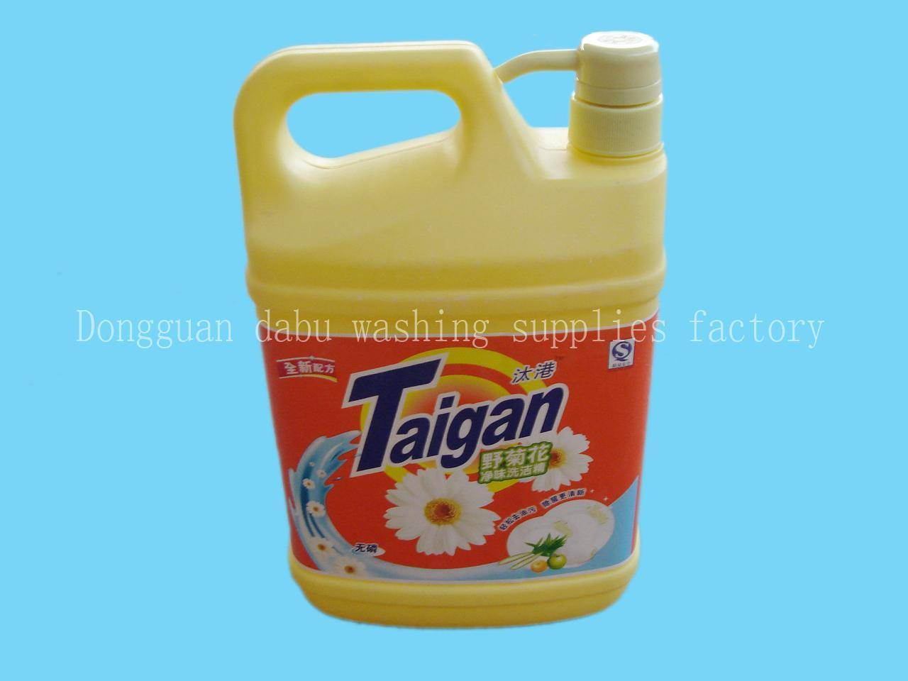 2L Super Clean dishwashing liquid ( DB-20 )