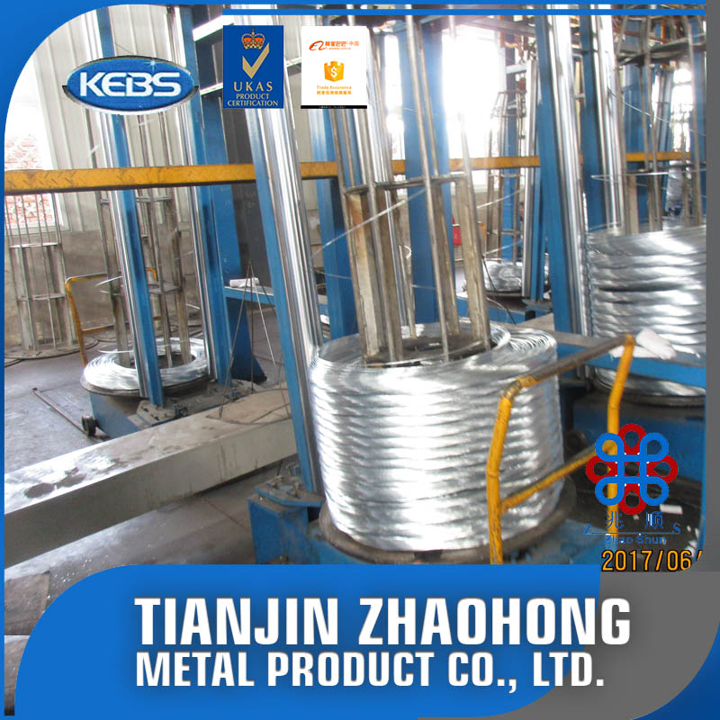 China manufacture 0.7-7.00 mm galvanized steel wire for cable armouring