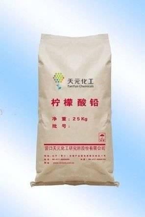 high purity lead citrate (CAS:512-26-5)