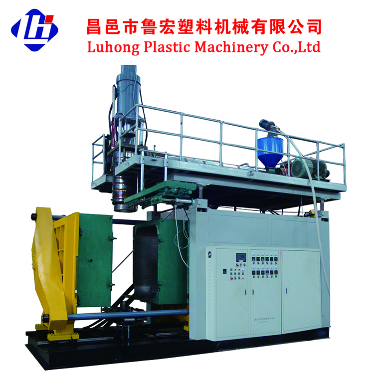 500-1000L Full Automatic Hollow Blow Molding Machine