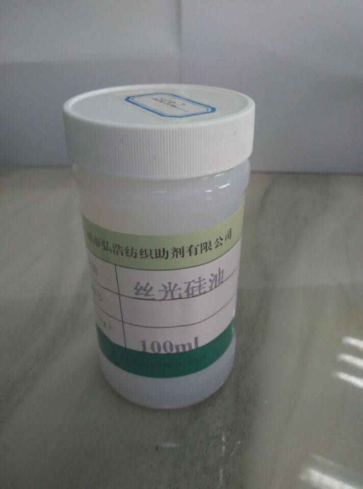 Silken Silicone Oil