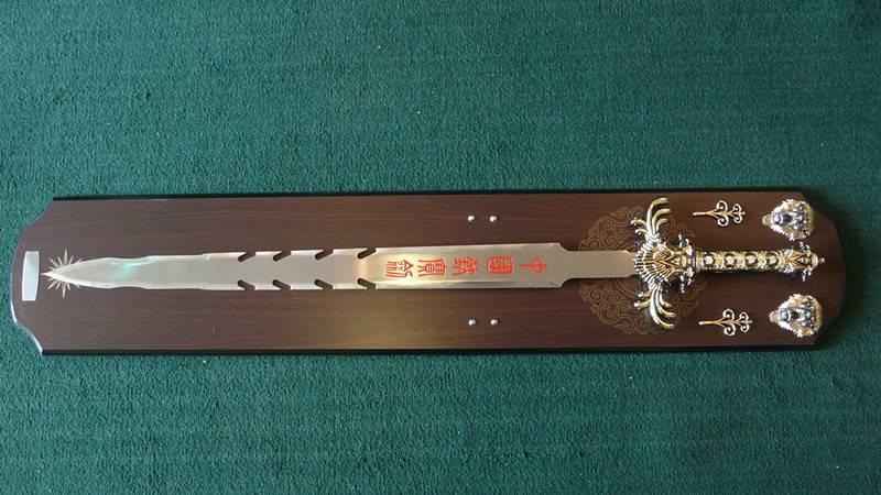 Chinese titanium sword