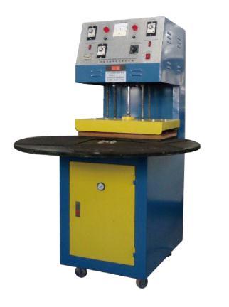 Blister Hot-Press Sealing Machine Manufacturer from Shanghai YiYou