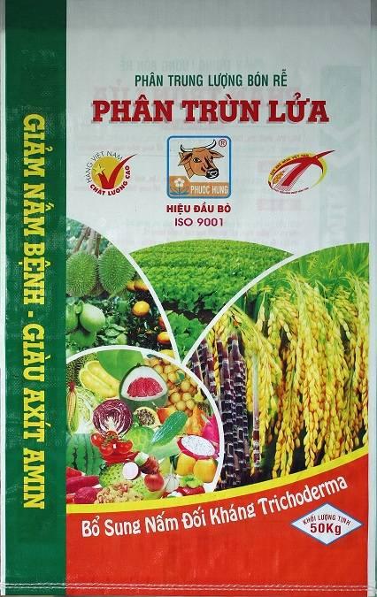 PP woven bags - Fertilizers