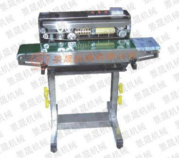 Film sealing machine (floor) FK-150LD