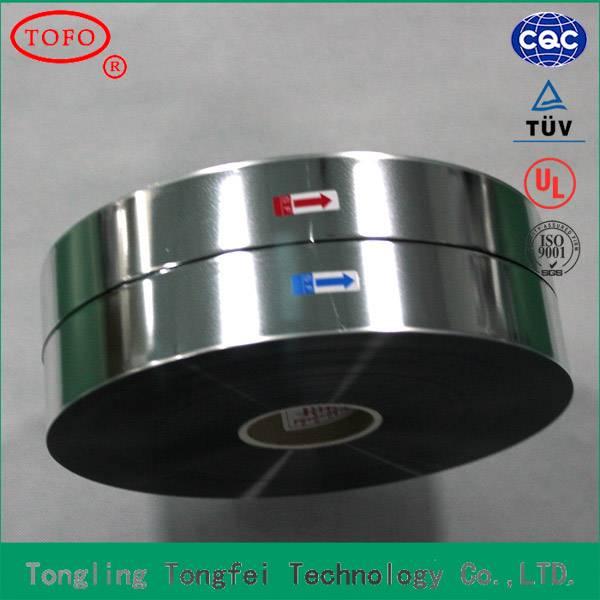 scrap pet metallized film for capacitor supplier