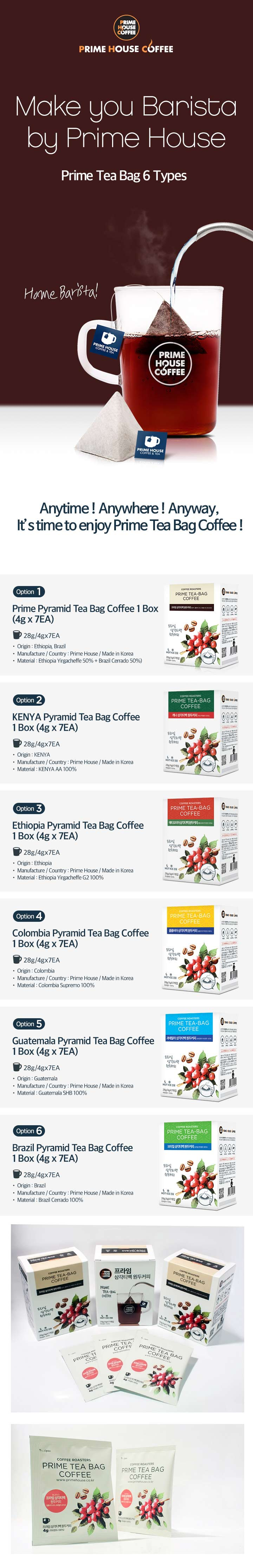 Prime Pyramid Tea Bag Coffee Series
