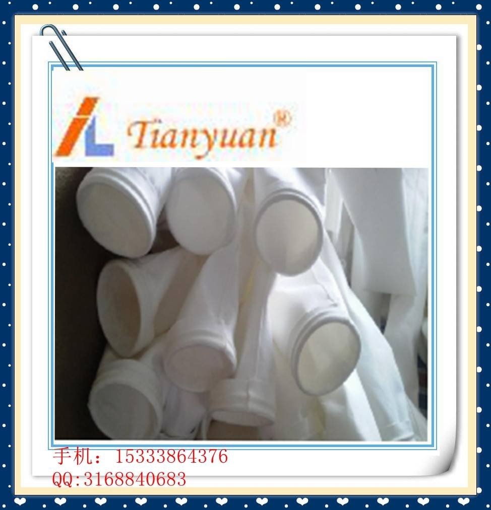 PP/PE Felt Micron Liquid Filter Bag For Industry
