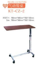 Mocable over bed table KT-CZ-2