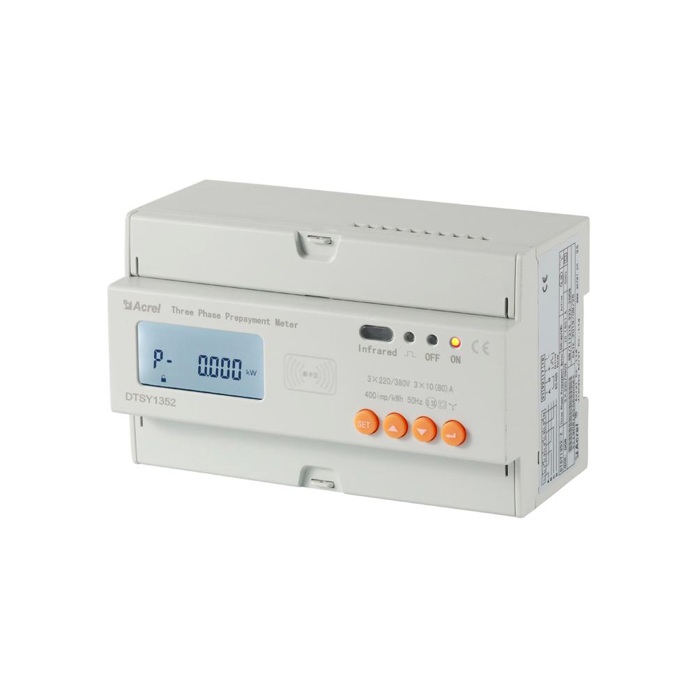ACREL prepaid energy meter Auxiliary power supply Accuracy class 0.5s AC 220/380V card and online p