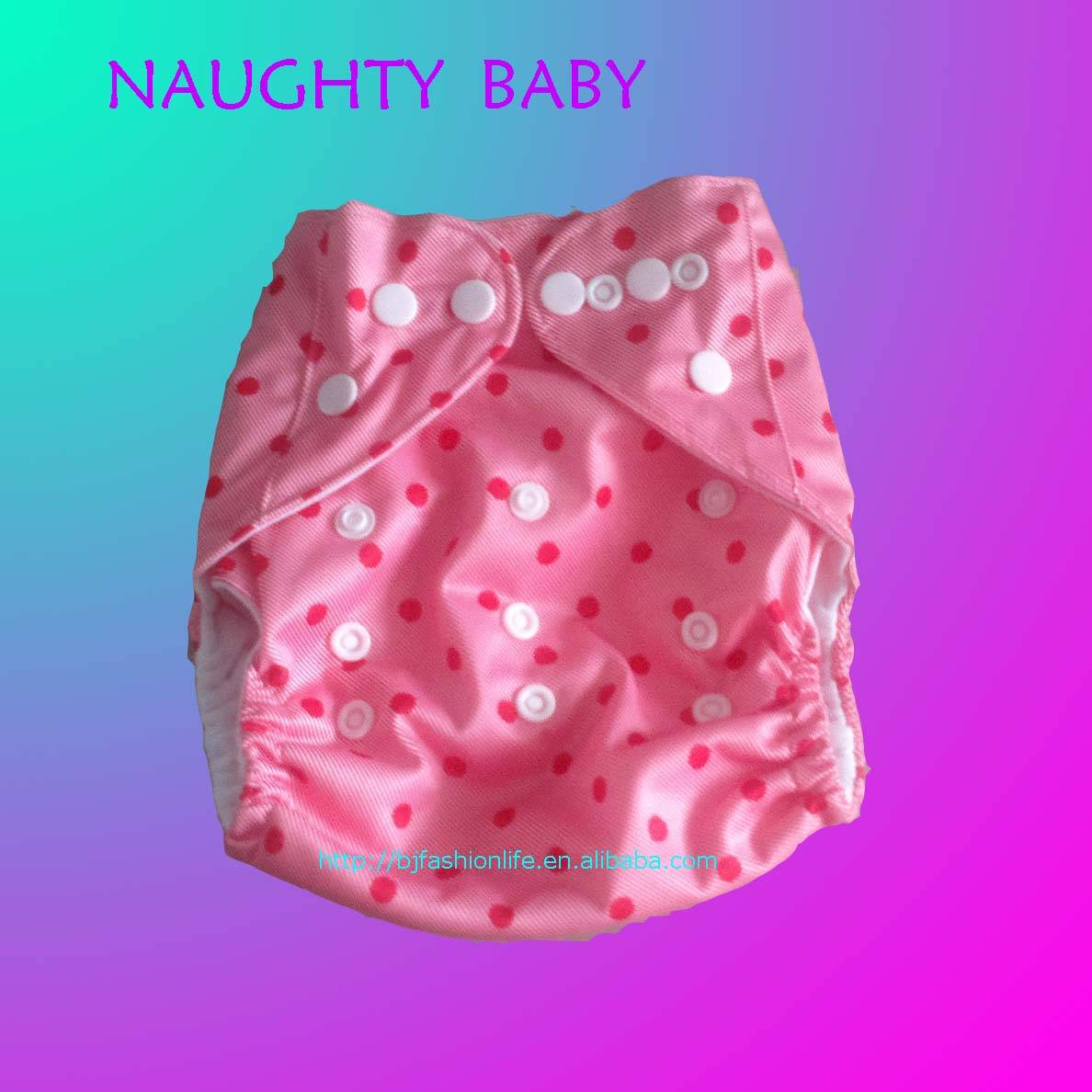 printed baby cloth diaper factory