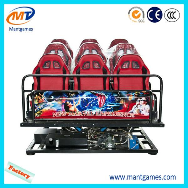 luxury fibergalss seats for 5D 7D cinema with electrical hydraulic platform action movie theater