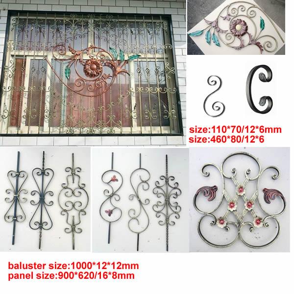 garfen fence panel