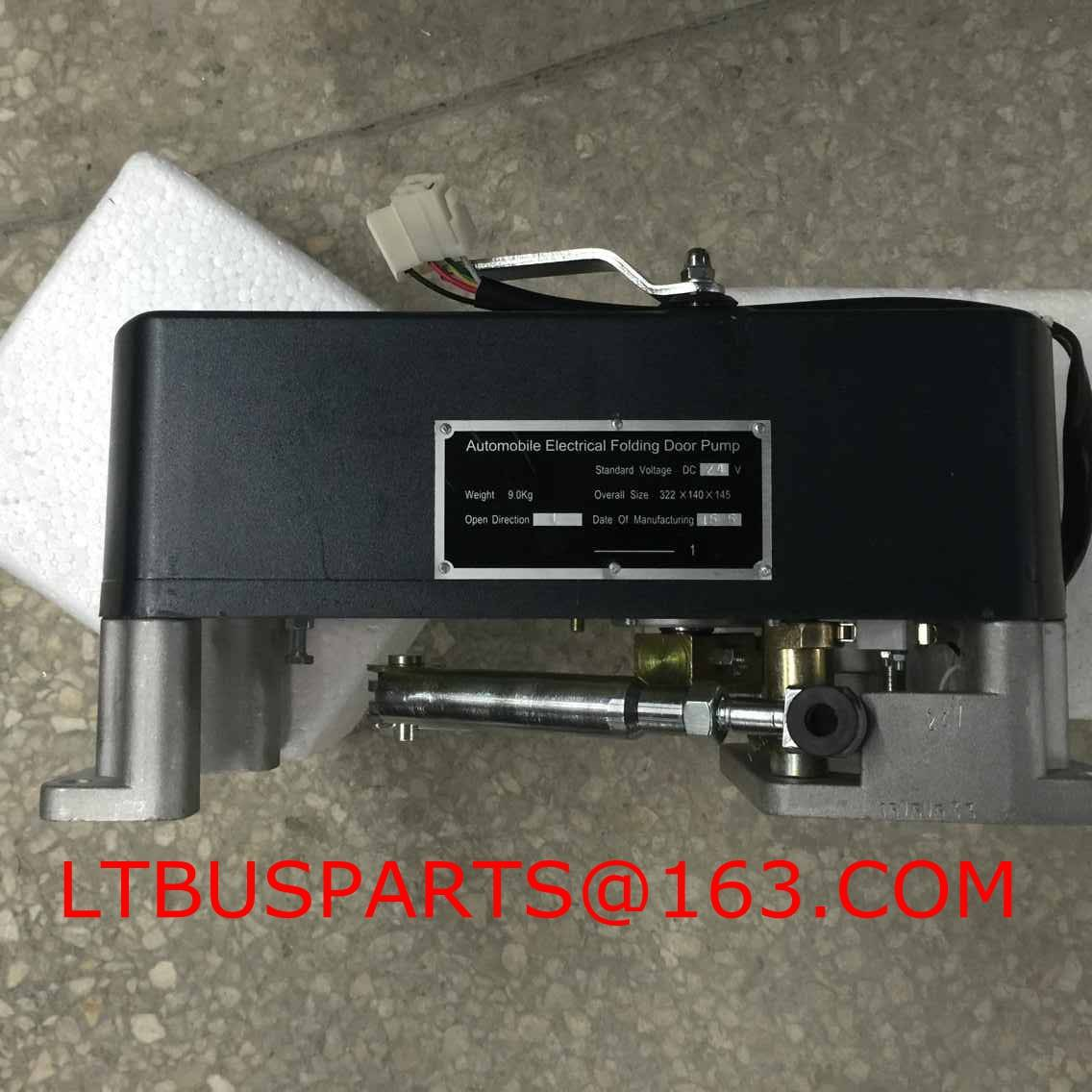 Electrical Bi-Fold Bus Door Mechanism for Bi fold City Bus (DX-B)