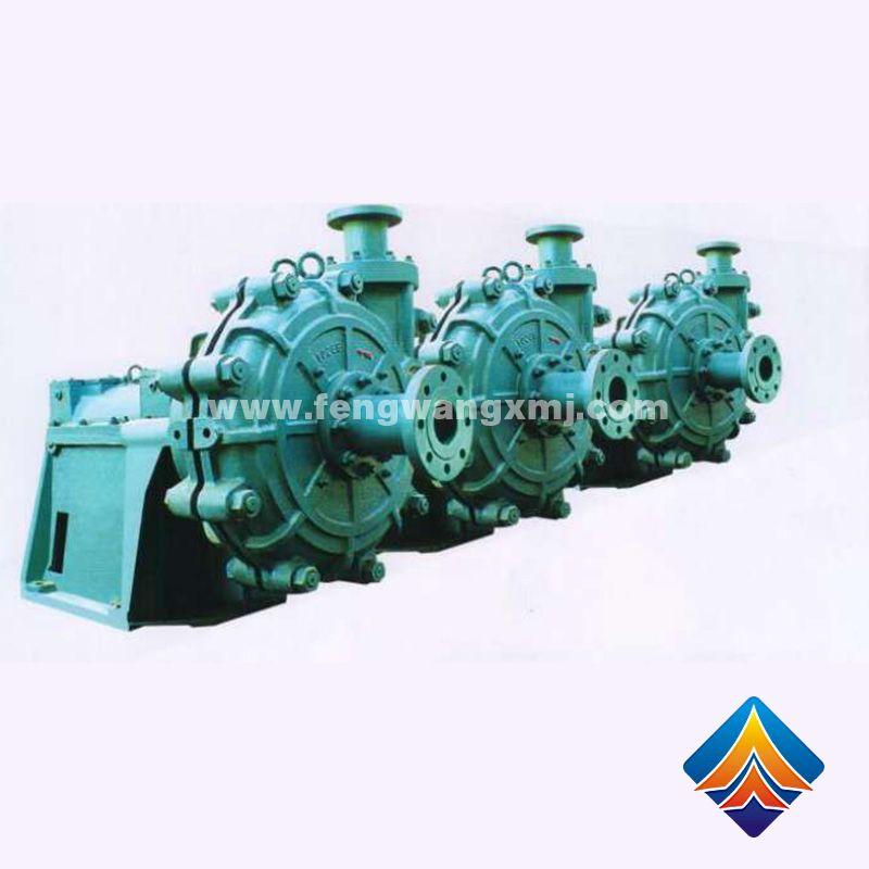 ZGB series slurry pump vertical spindle pump slurry pump impeller portable slurry pump