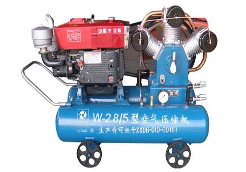 small piston air compressor