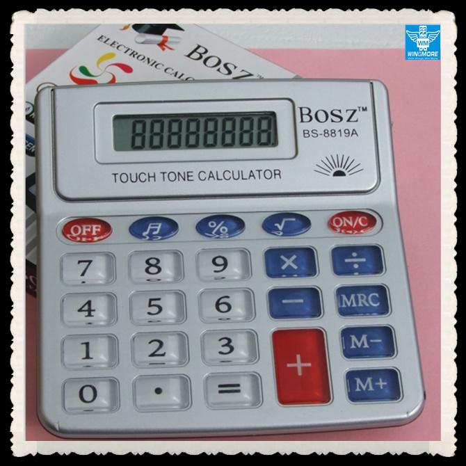 Electronic CalculatorWM-YM-008