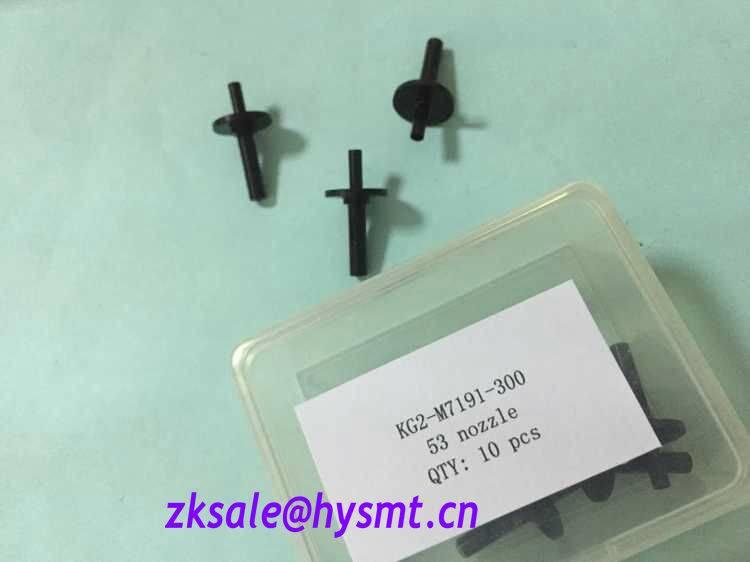 YAMAHA KG2-M7191-300 53A NOZZLE