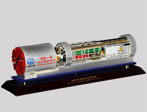 Tunnel Boring Machine (TBM) Model