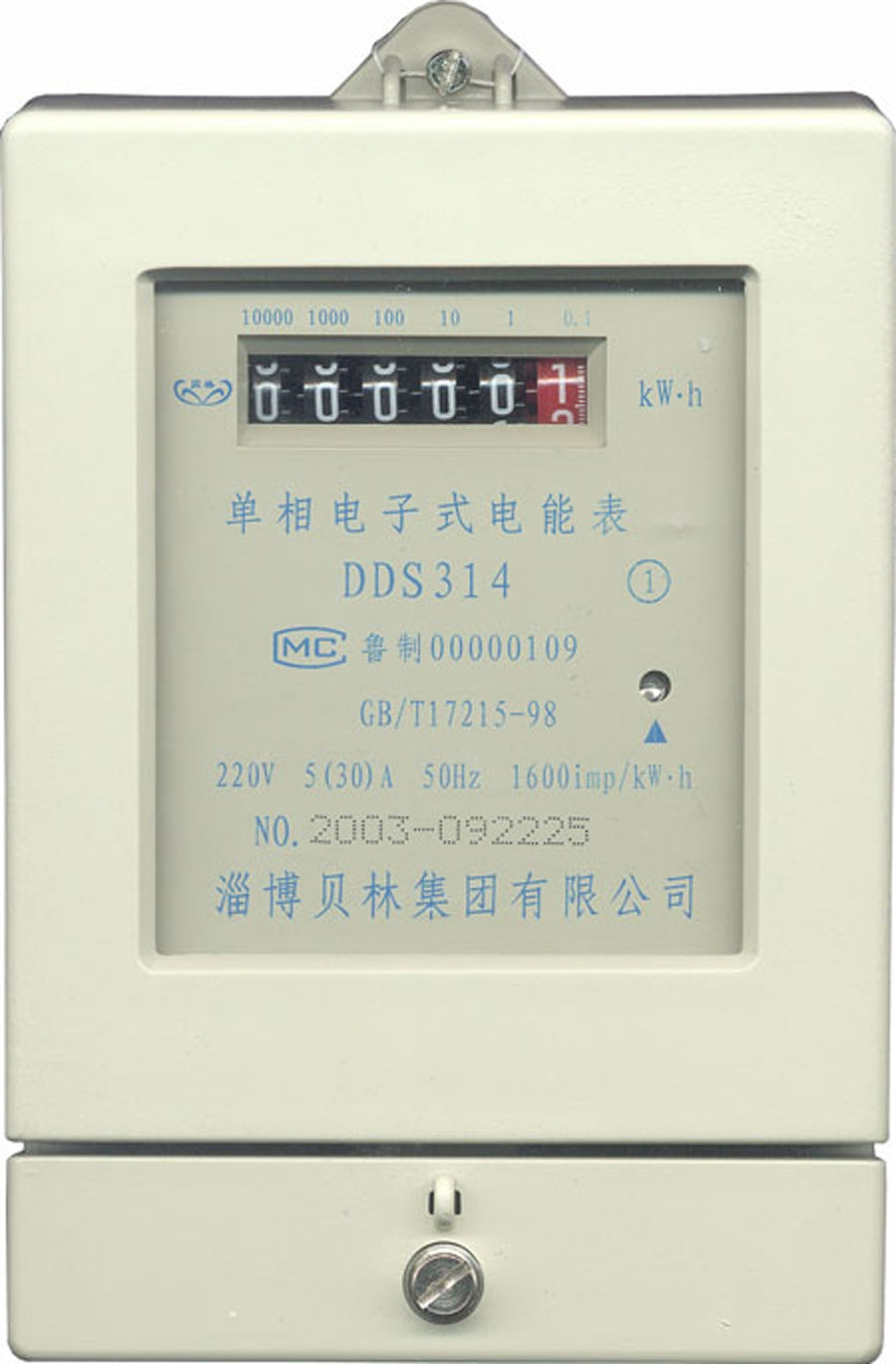 Static Single Phase Electronic Kilowatt-hour Meter (with RS-232/485)