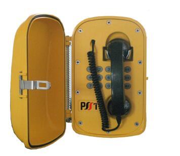 VoIP heavy duty waterproof telephone,anit vandal all weather resistant