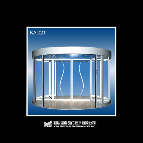 KA021 two wing automatic revolving door