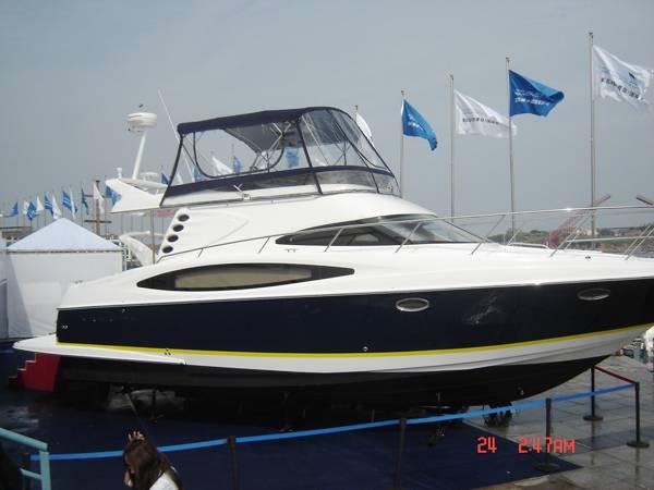 FRP yacht pedalo electric boat vaporetto