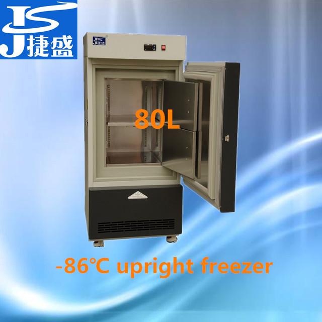 -86 °C ultra low temperature freezer 80 liters