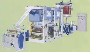 PE Plastic Bag Making Machine-Film Blowing Machine
