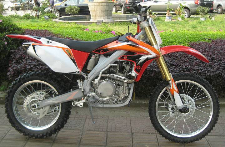 BSX250-XB