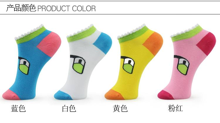 Cute Socks with Glass Duck pattern