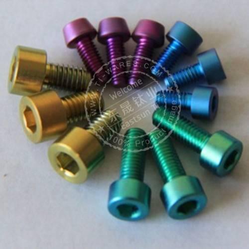 Baoji Eastsun Titanium screw