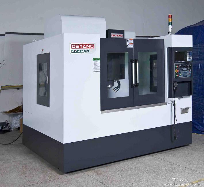 cnc vertical machinin gcenter vmc850 products alloy wheels