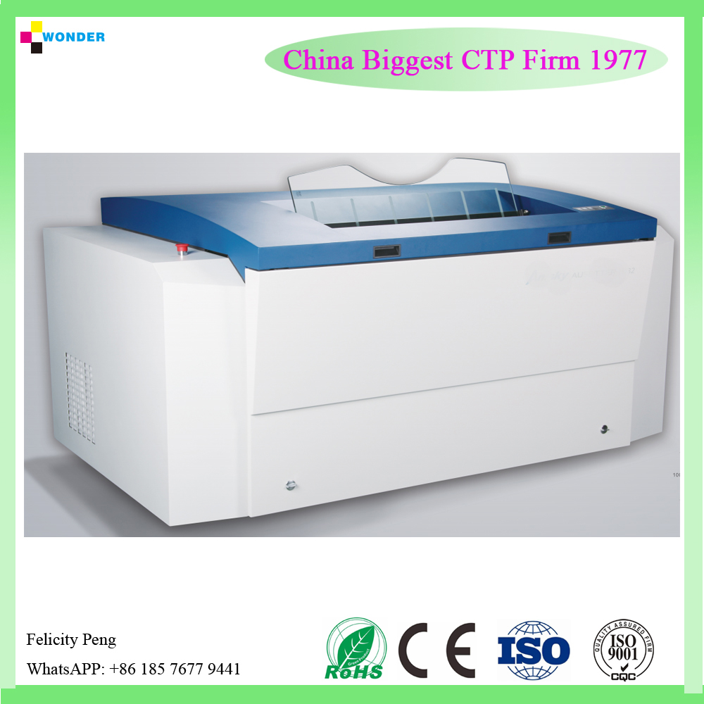 2017 new Amsky ctp machine price in india,thermal ctp machine wholesale