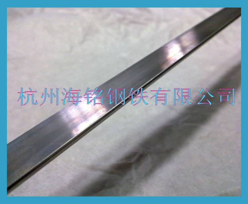 stainless steel flat bar for window brace