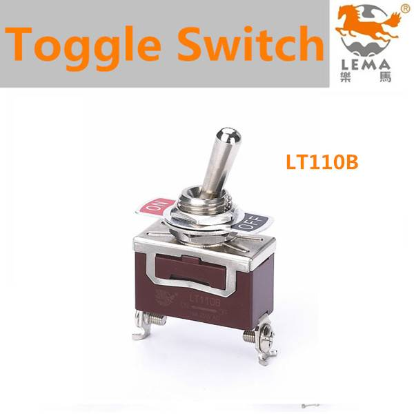 Lema double pole toggle switch