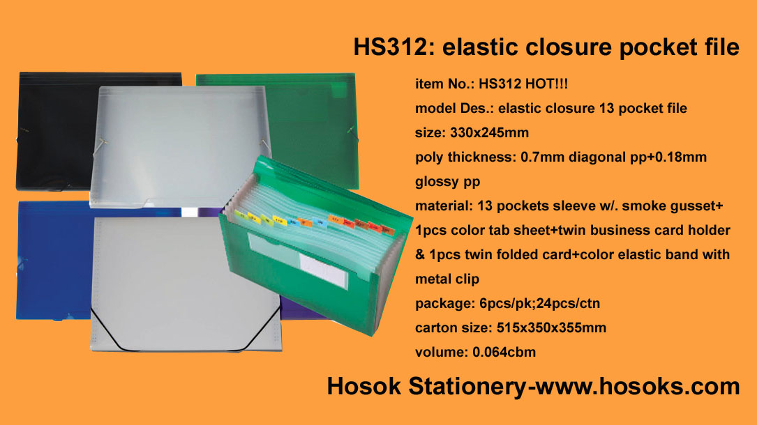 HS312