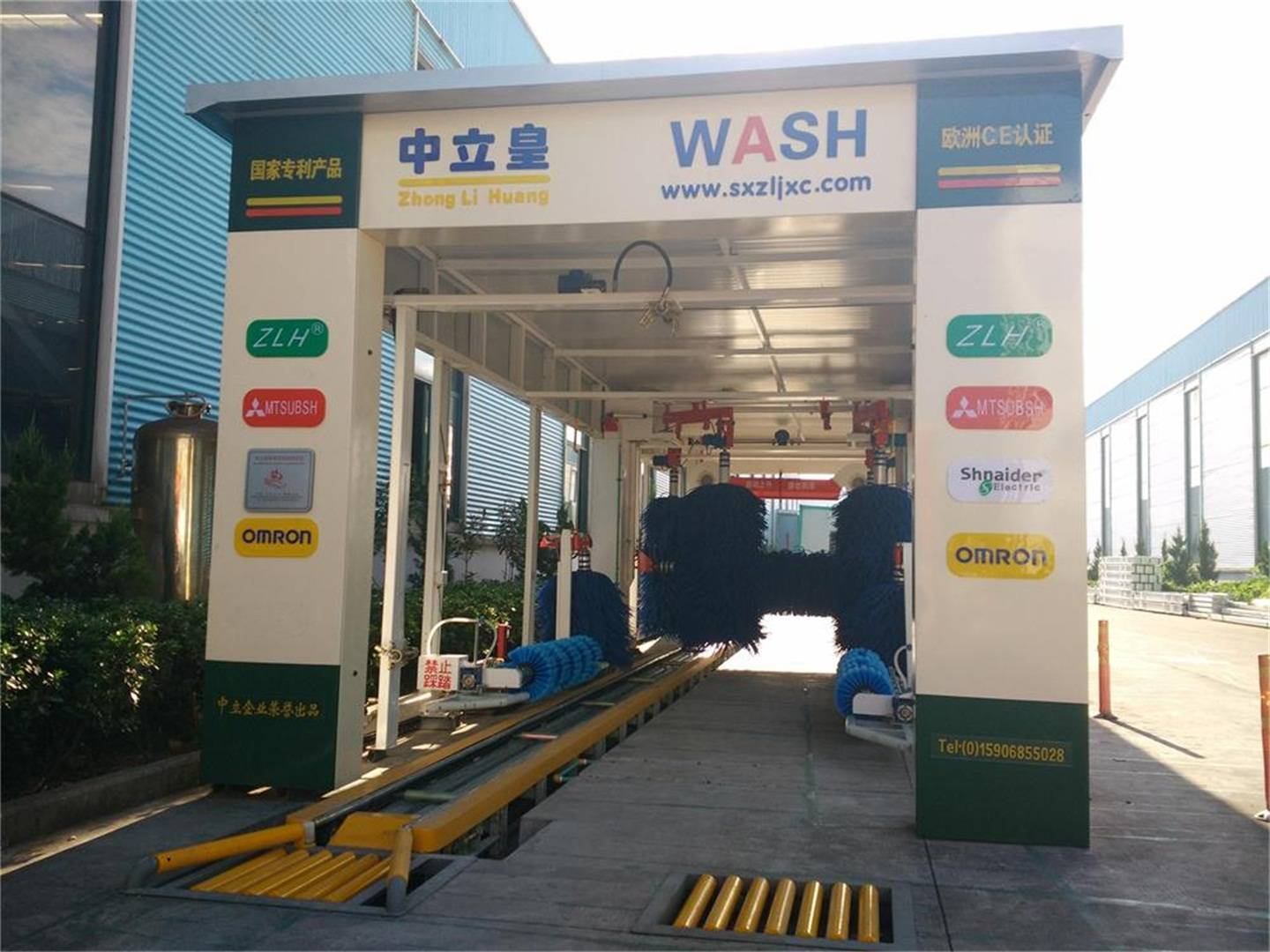 2016 new generation 9 brushes automatic car wash machine price,car wash equipment with CE