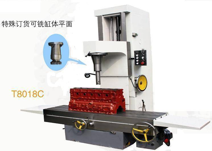 Cylinder Boring Machine model T8018A/B/C