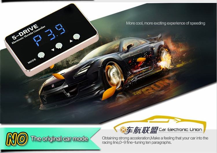 Strong booster pedal commander auto throttle booster increase acceleration speed