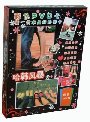 Diamond Shape A4 PVC Card 50 SHEETS Hi-quality