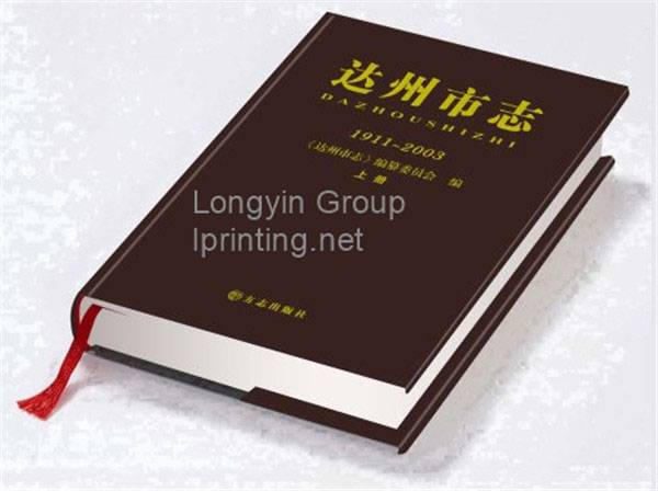 Hardcover Annals Printing,Jacke Hardcover Book Printing Service,Square Back Hardcover