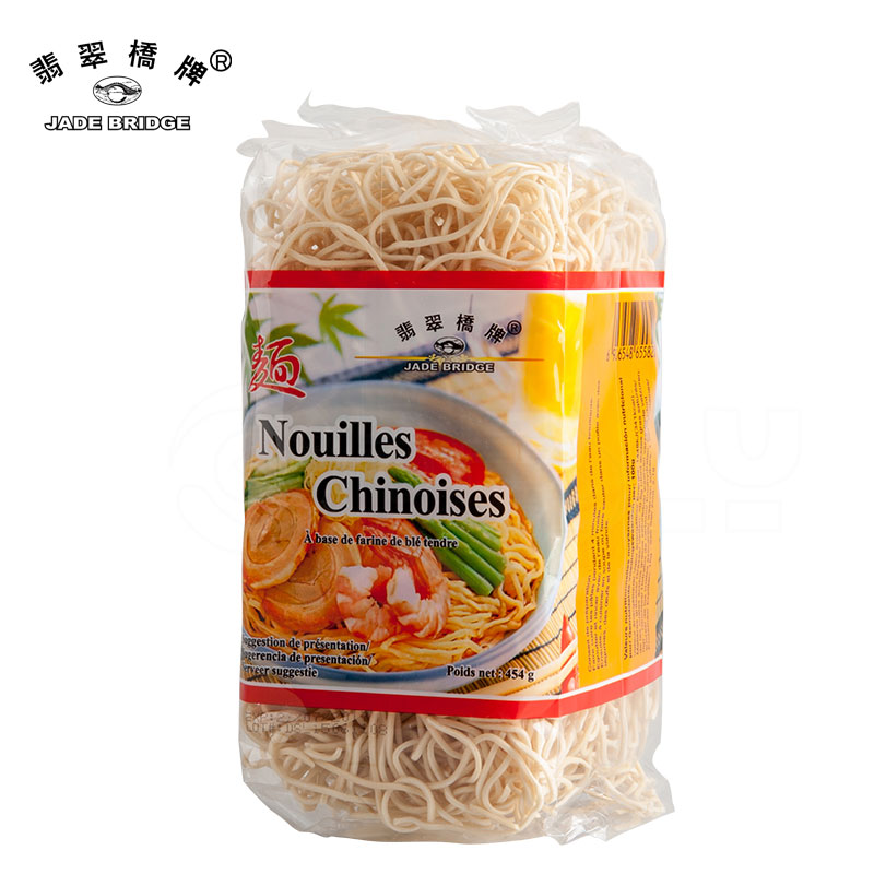 Instant noodle/Instant egg noodle