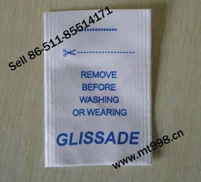 58Khz AM care label garment alarm label cloth labels