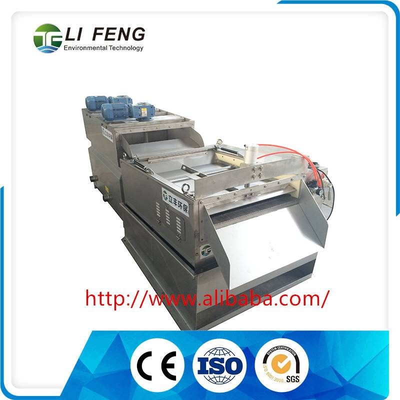 Large transfer capacity solid-liquid triangle plate separator for industrial wasterwater