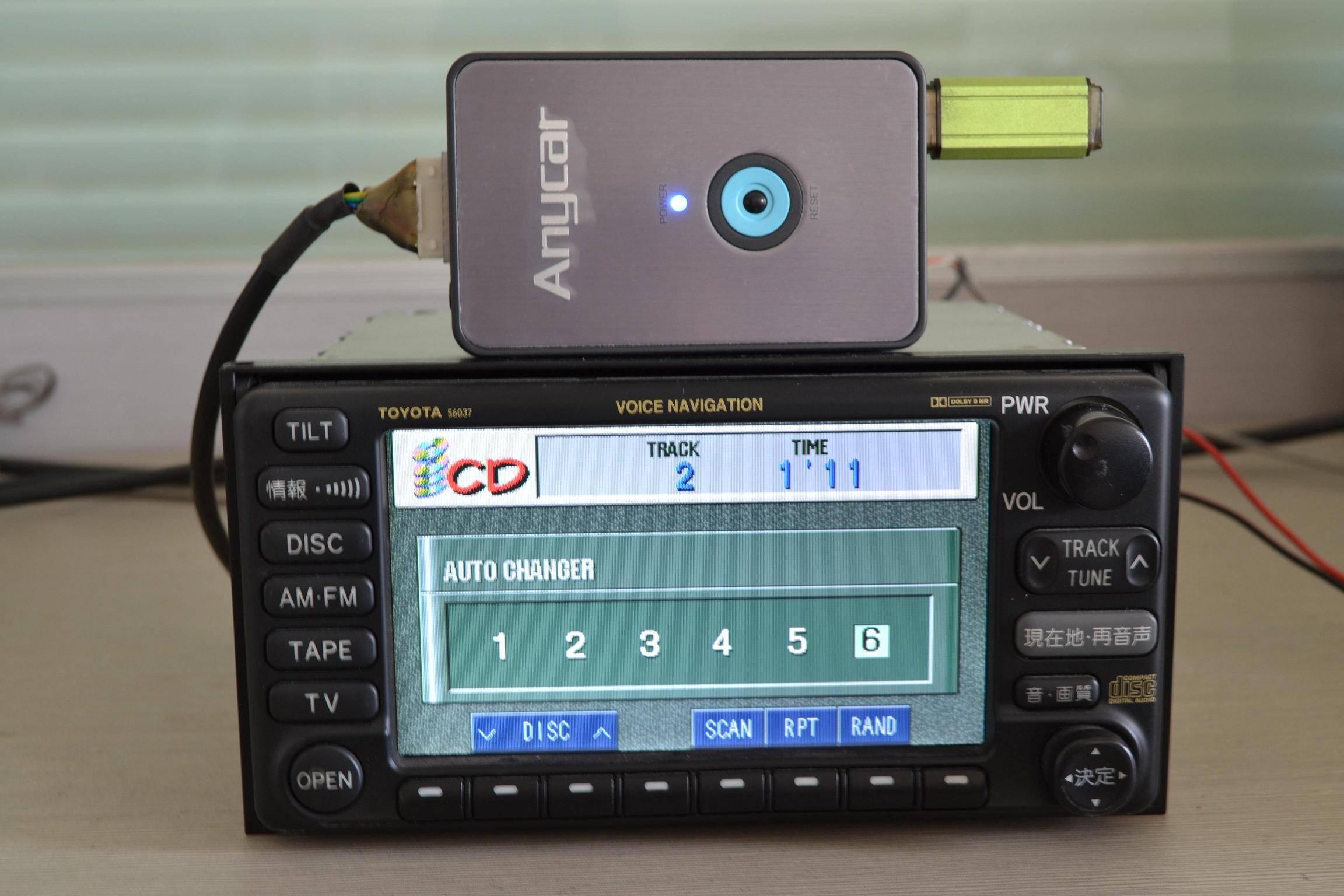 Digital CD MP3 (USB SD CAR MP3 Interface) for Toyota